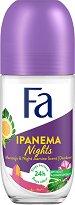 Fa Brazilian Vibes Ipanema Nights Roll-On Deodorant - Дамски ролон дезодорант с екстракт от маракуя и аромат на жасмин -