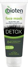 Bioten Detox Black Peel-off Face Mask - Черна пилинг маска за лице с активен въглен - червило