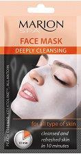 """Marion Spa Deeply Cleansing Face Mask - Текстилна маска за лице с дълбоко почистващ ефект от серията """"SPA"""" - масло"""