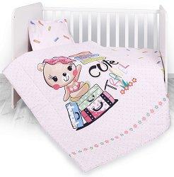 Спален комплект за бебешко креватче - Cute Travel - 4 части -