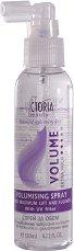 Victoria Beauty Volumising Spray - Спрей за коса за обем -
