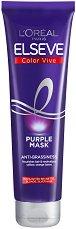Elseve Color Vive Purple Mask - Маска за коса за неутрализиране на жълти и оранжеви оттенъци - шампоан