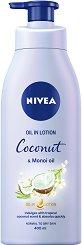Nivea Coconut & Monoi Oil Body Lotion - Лосион за тяло с масла от кокос и моной - продукт