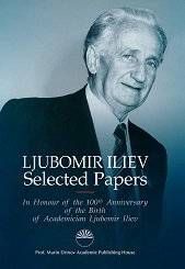 Ljubomir Iliev: Selected papers -