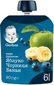 Nestle Gerber - Пауч ябълка, боровинка и банан - Опаковка от 90 g за бебета над 6 месеца - пюре