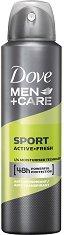 Dove Men+Care Sport Active+Fresh Anti-perspirant - сапун