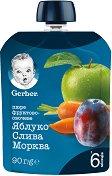 Nestle Gerber - Пауч ябълка, слива и морков - Опаковка от 90 g за бебета над 6 месеца - залъгалка