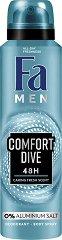 Fa Men Comfort Dive Deodorant Body Spray - Спрей дезодорант за мъже - шампоан