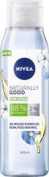 Nivea Naturally Good Cotton Flower & Bio Argan Oil Shower Gel - Душ гел с масло от арган и аромат на памучен цвят - продукт