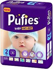 Pufies Baby Art & Dry New 2 - Mini - Пелени за еднократна употреба за бебета с тегло от 3 до 6 kg - продукт