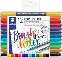 Двувърхи калиграфски маркери - Brush Letter Duo - Комплект от 12 цвята