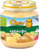 Слънчо - Био пюре от картофи - Бурканче от 130 g за бебета над 4 месеца - продукт