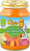Слънчо - Био пюре от трио кореноплодни зеленчуци - продукт