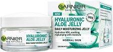 """Garnier Hyaluronic Aloe Jelly Daily Moisturizing Jelly - Хидратиращ гел за лице за нормална кожа от серията """"Skin Naturals"""" - очна линия"""