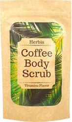 Скраб за лице и тяло - Herbis - С кафе и аромат на тирамису -