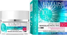 Eveline Hyaluron Clinic 50+ Lifting Cream Day Night - Дневен и нощен крем за лице против бръчки -