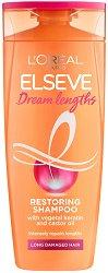 Elseve Dream Long Restoring Shampoo - Възстановяващ шампоан за дълга увредена коса - маска