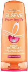 Elseve Dream Long Detangling Conditioner - Възстановяващ балсам за дълга увредена коса - продукт