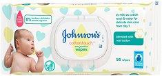 """Johnson's Cottontouch Extra Sensitive Wipes - Бебешки мокри кърпички в опаковка от 56 броя от серията """"Cottontouch"""" - олио"""