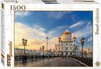 """Катедралата Христос Спасител, Русия - От колекция  """"Travel"""" - пъзел"""