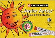 Маслени пастели - Cray-Pas - Комплект от 12, 16 или 25 цвята