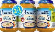 Nestle Gerber - Супа от зеленчуци и телешко месо - Бурканчета от 190 g за бебета над 9 месеца 2 + 1 подарък - продукт