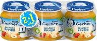 """Nestle Gerber - Пюре от ябълки и круши - Бурканчета от 125 g от серията """"Моето първо"""" 2 + 1 подарък - биберон"""