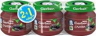 """Nestle Gerber - Пюре от сливи - Бурканчета от 80 g от серията """"Моето първо"""" 2 + 1 подарък - продукт"""