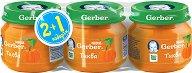 """Nestle Gerber - Пюре от тиква - Бурканчета от 80 g от серията """"Моето първо"""" 2 + 1 подарък - продукт"""