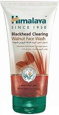 Himalaya Blackhead Clearing Walnut Face Wash - душ гел