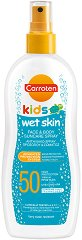 Carroten Kids  Wet Skin Face & Body Suncare Spray - SPF 50 - Детски слънцезащитен спрей за суха и мокра кожа -