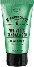 "Scottish Fine Soaps Men's Grooming Vetiver & Sandalwood Shave Cream - Крем за бръснене от серията ""Men's Grooming"" -"