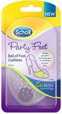 Scholl Party Feet Ball of Foot Cushions - Възглавнички за стъпала -