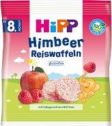 HiPP - Био оризови бисквити с малина и ябълка - Опаковка от 30 g за бебета над 8 месеца - пюре