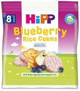 HiPP - Био оризови бисквити с боровинки - пюре