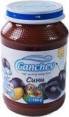 Ganchev - Пюре от сини сливи - Бурканче от 190 g за бебета над 4 месеца - продукт