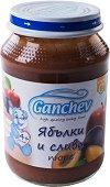 Ganchev - Пюре от ябълки и сливи - Бурканче от 190 g за бебета над 4 месеца - пюре