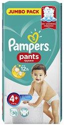 Pampers Pants 4+ - Maxi Plus - Гащички за еднократна употреба за бебета с тегло от 9 до 15 kg - столче за кола