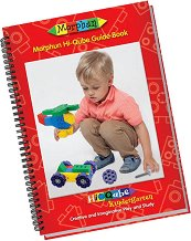 """Morphun Hi-Qube Guide Book - Детски картинен наръчник от серията """"Hi-Qube"""" -"""