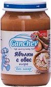 Ganchev - Пюре от ябълки с овес - Бурканче от 190 g за бебета над 4 месеца -