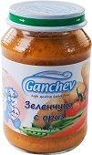 Ganchev - Пюре от зеленчуци с ориз - продукт