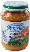 Ganchev - Пюре от спанак с моркови и картофи - продукт