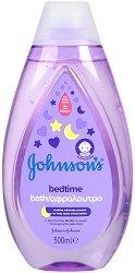 """Johnson's Baby Bedtime Bath - Бебешка пяна за вана за спокоен сън от серията """"Bedtime"""" - олио"""