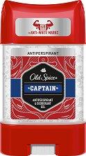 """Old Spice Captain Antiperspirant Deodorant Gel - Гел дезодорант против изпотяване за мъже от серията """"Captain"""" -"""