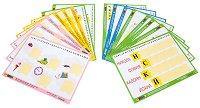Работни карти - Комплект от 32 двустранни шаблона за игра с главни български букви - играчка