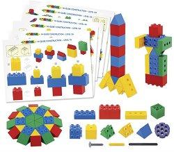 """Детски конструктор - 150 части - От серията """"Hi-Qube"""" - творчески комплект"""