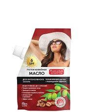 Слънцезащитно масло за тяло - SPF 6 - маска