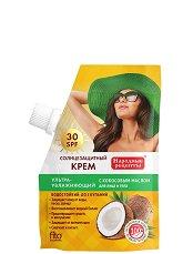 Слънцезащитен крем за лице и тяло - SPF 30 - маска