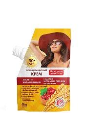 Слънцезащитен крем за лице и тяло - SPF 50+ - маска
