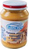 Ganchev - Пюре от пуешко месо с картофи и моркови - Бурканче от 190 g за бебета над 4 месеца -
